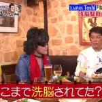 【画像】Toshl(X JAPAN)、自己啓発セミナー洗脳騒動で主催者・MASAYAと元嫁・守谷香に「15億円渡した」と『ダウンタウンなう』で告白 #フジテレビ