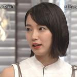 【画像】吉岡里帆が『おしゃれイズム』で浴衣姿&書道8段の腕前を披露 #日テレ
