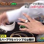 【画像】ローラが彼氏の登坂広臣(三代目JSB)からプレゼントされたシルバーアクセサリーの指輪を『マツコの知らない世界』で披露 #TBS