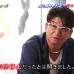 哀川翔が心肺停止時に見た臨死体験を『ザ!世界仰天ニュース』で告白 #日テレ