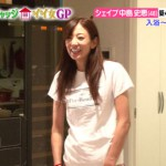 【画像】シェイプUPガールズの中島史恵(48)が『ロンハー』ですっぴんを披露 #テレ朝