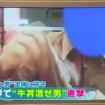 【動画】ネット炎上している『すき屋』のトングで牛丼混ぜ男(闇将軍)を『とくダネ!』が直撃取材 #フジテレビ