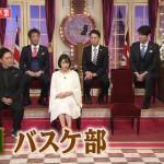 【画像】『しゃべくり007』で広瀬すずが大人ファッション(RIKACO)を披露 名倉潤は番組を欠席 #日テレ
