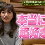 【画像】川口春奈が『あいつ今何してる?』で初恋相手&親友に再会 #テレ朝