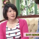 【画像】中野信子さんが『徹子の部屋』に出演 金髪時代に夫・圭さんと撮ったツーショット写真を披露 #テレ朝