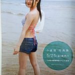 小倉唯ちゃんの最新水着画像 #2ちゃんねる