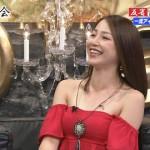 【画像】吉川友がぱいぱいでか美の衣装で『有吉反省会』に出演 #日テレ
