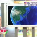 【画像】現役OLの旅サラダガール武井沙都美がコスタリカで初海外ロケ #テレ朝