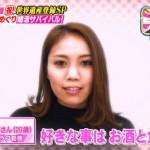 【画像】銀座クラブ勤務のハーフ美女・庄司亜梨沙さんが『ナイナイのお見合い大作戦! 長崎県五島市』に出演 #TBS