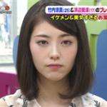【悲報】浜辺美波さん(17)、超絶劣化してしまう・・・ #2ちゃんねる