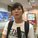 【画像】『笑ってコラえて!』の新井万季ディレクターが『長距離バス一期一会の旅』に初挑戦 #日テレ