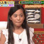 【画像】山田優の末弟・親之條とモデル・敦子の娘・こっちゃんが『人生イロイロ超会議』に登場 #TBS