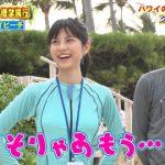 【画像】鈴木光が『東大王』で水着姿を披露 #TBS